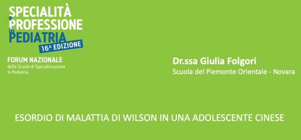 ESORDIO DI MALATTIA DI WILSON IN UNA ADOLESCENTE CINESE